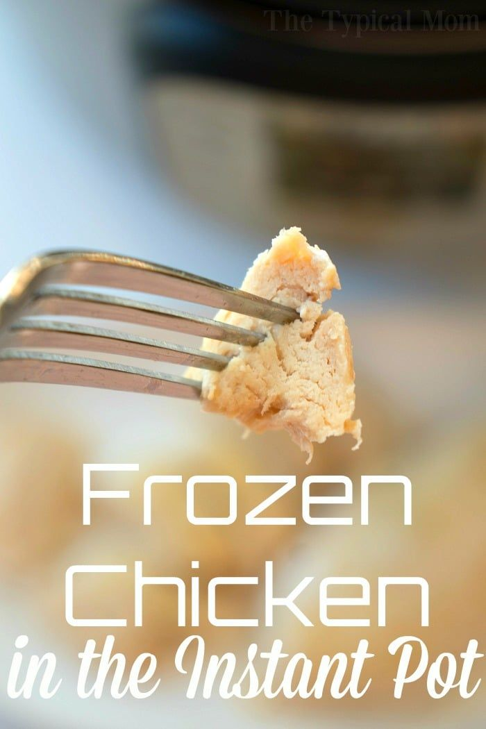 If you're wondering how to cook frozen chicken in the Instant Pot or pressure cooker here are the times you need! It is easy to do and a great way to make chicken sliders or shredded chicken meals for dinner. Tender chicken breasts become juicy in less than 15 minutes, you'll see. #instantpot #pressurecooker #frozenchicken #time
