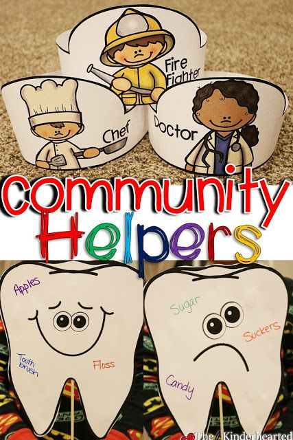 Enjoy this Community Helper Unit for Kindergarten. It includes math, English Language Arts (ELA), editable sight words, dramatic play (including fun hats!), pocket chart activities, syllable sorts, anchor charts, lap books covering six different themes, e