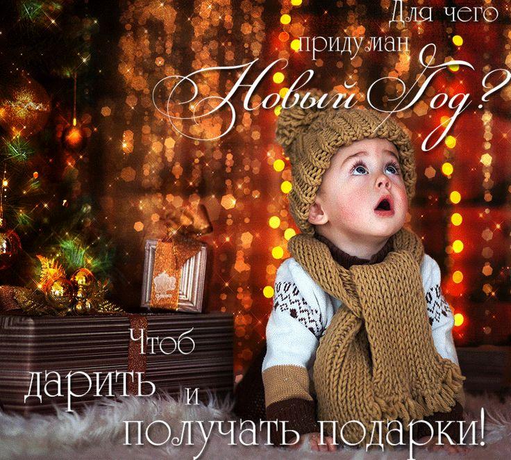 Картинки с надписью в ожидании нового года, украсить открытку сестре