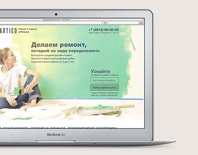 "Check out new work on my @Behance portfolio: ""Ремонт квартир, 2 версия сайта"" http://be.net/gallery/44420487/remont-kvartir-2-versija-sajta"