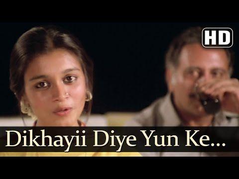 Bazaar - Dikhayii Diye Yun Ke Bekhud Kii Yaad Hamein - Lata Mangeshkar - YouTube