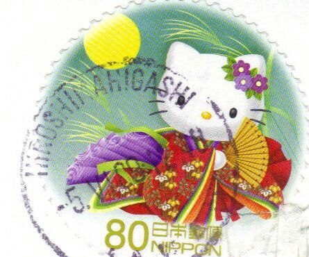 878 Best Images About Hello Kitty Sanrio Character