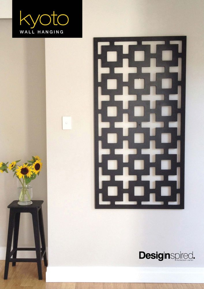 KYOTO Pattern Timber Wall Hanging Art Screen CNC Cut - BLACK