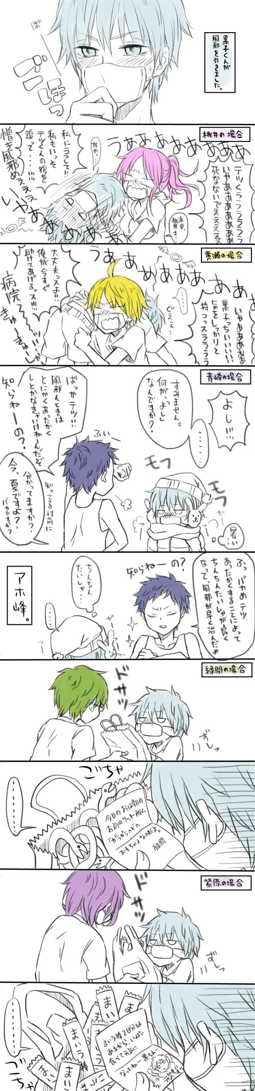 """Kise and momoi panic, Aomines like """"fight on"""", midorima is like """"have this lucky charm of the day to feel better"""" and Murasakibara is like"""" have food, it'll make you feel better"""""""