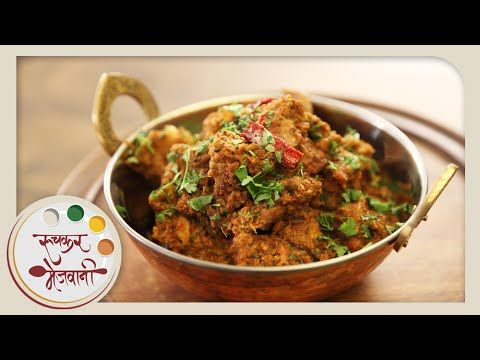 Kolhapuri Chicken Masala - Indian Recipe by Archana - Easy to Cook Spicy...
