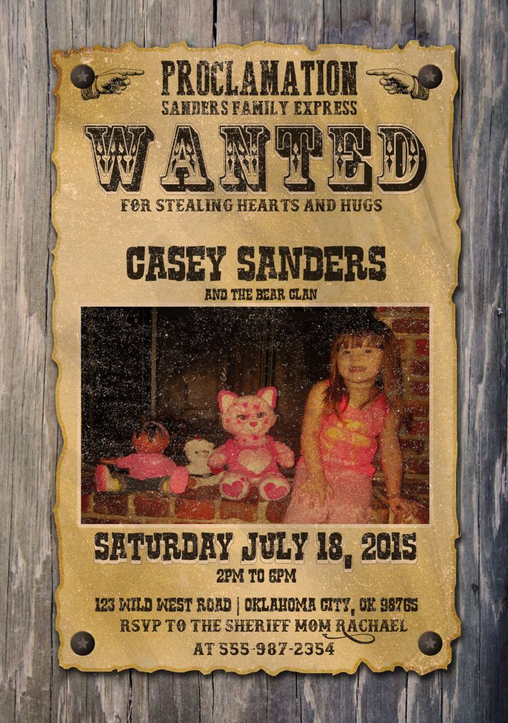 Cowboy Wanted Poster Printable Birthday Party Invitation - Wild - printable wanted posters