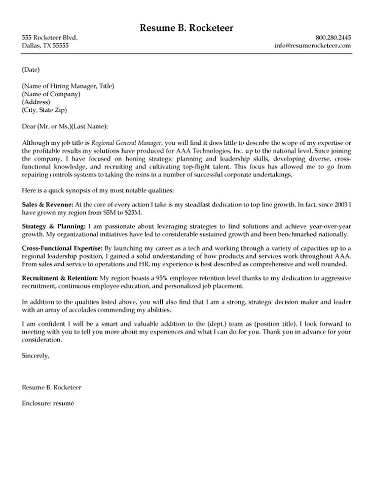 Sales and Operations Executive Cover Letter Sample