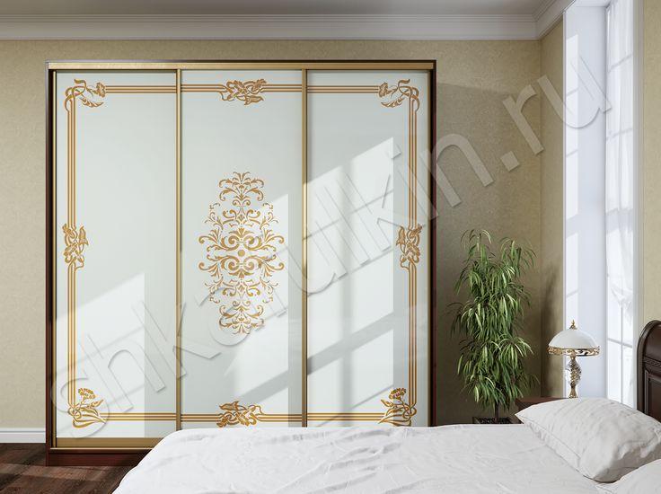 Мы предлагаем вам окунуться в эту прекрасную эпоху и выбрать шкаф-купе Наполеон для своей квартиры. Если вы еще не знаете какой шкаф выбрать среди огромного многообразия ассортимента, обратитесь к нашему дизайнеру и он подскажет вам, учитывая все ваши предпочтения по дизайну и материалам.