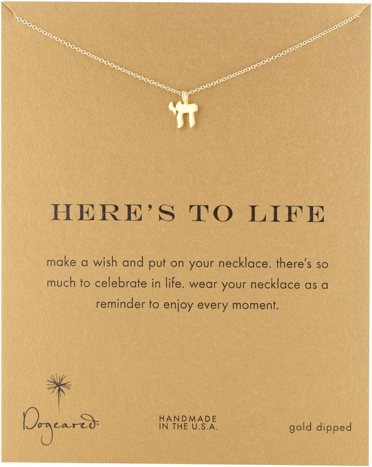 """Dogeared Gold Dipped Here's To Life-Chai Necklace, 18"""""""