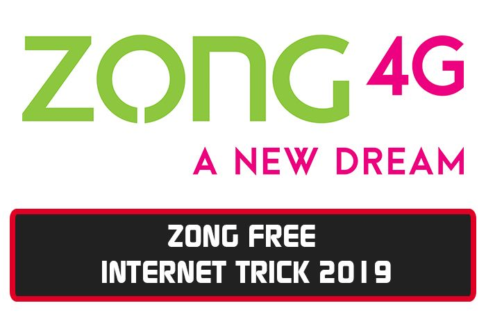 In This Article We Are Going To Show Our Readers The Easy And Very Practical Tricks To Use Free Zong Package By Using The Fo Trick Words Internet 4g Internet