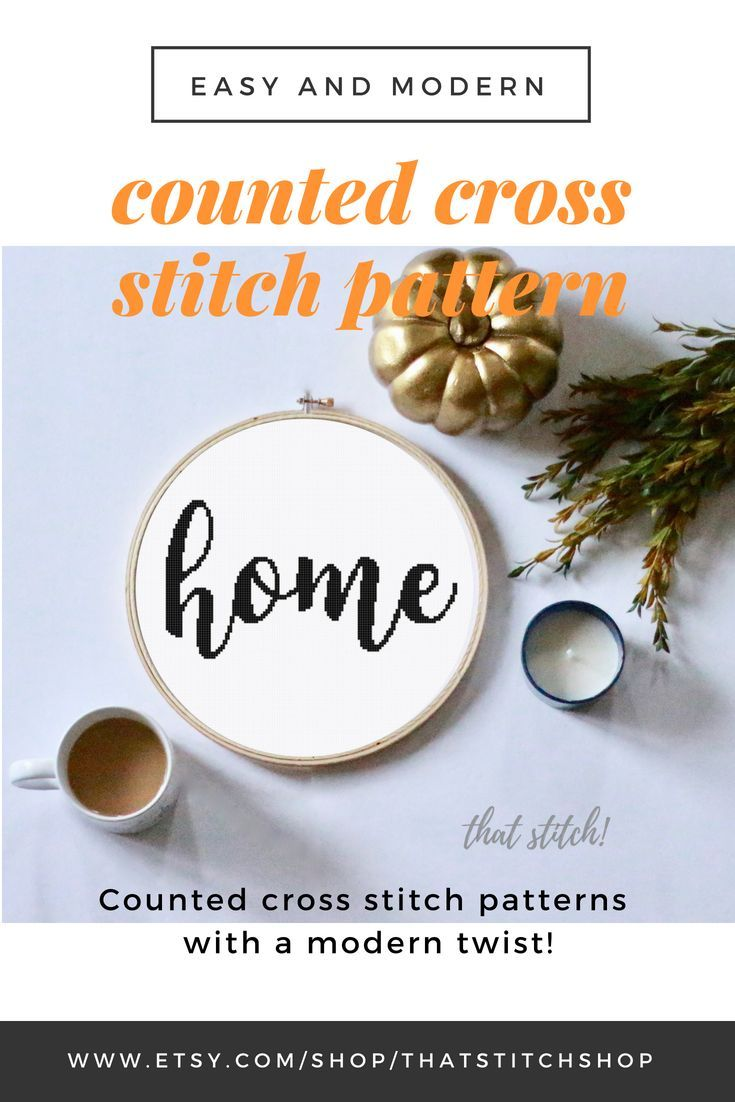 Housewarming Gift Modern Cross Sch Pattern Counted Easy Farmhouse Decor For Mom 038 That