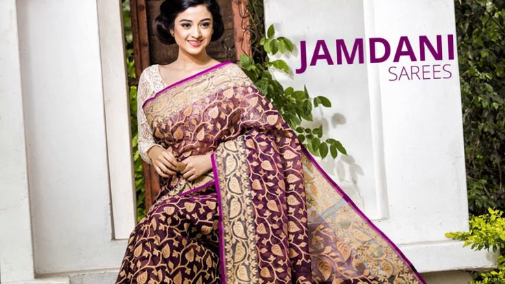#Jamdani is one of the finest muslin textiles of Bengal. Buy online Handloom Jamdani Cotton #Sarees at https://www.shatika.co.in/east-indian-weaves/jamdani-cotton-sarees.html