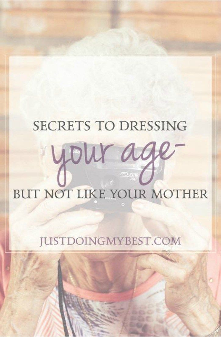 Dressing your age not like your mother means striking that gorgeous balance between not trying to look 25 but not looking 75 either.