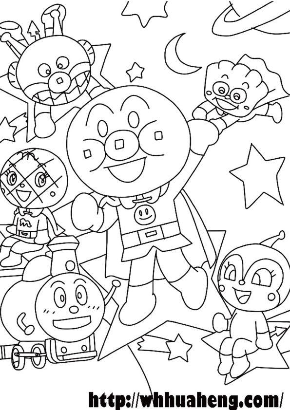 それいけアンパンマン ぬりえ塗り絵画像 テンプレート素材 In 2020 Hello Kitty Coloring Coloring Pages Colorful Art