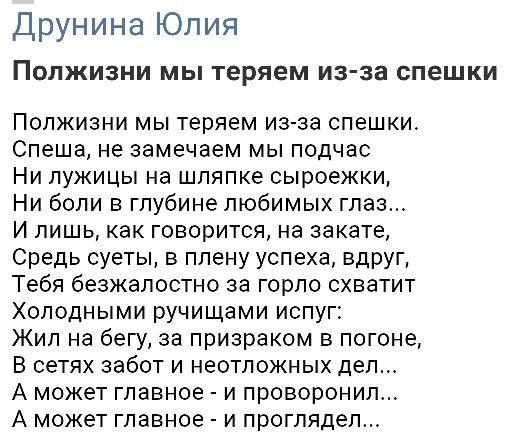 Юлия Друнина.