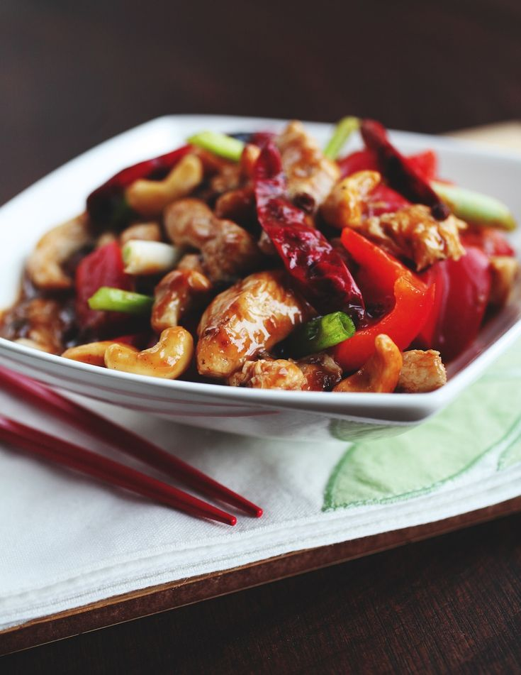 Kung Pao Chicken- Ching-He Huang Chinese Cooking