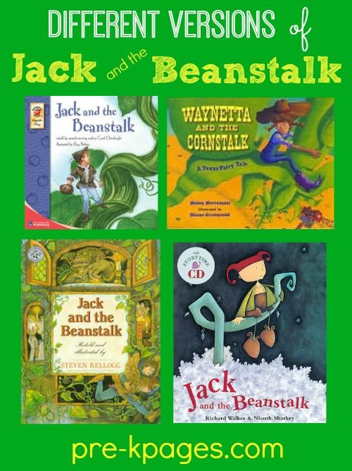Favorite Jack and the Beanstalk Books for #pre-k and #kindergarten