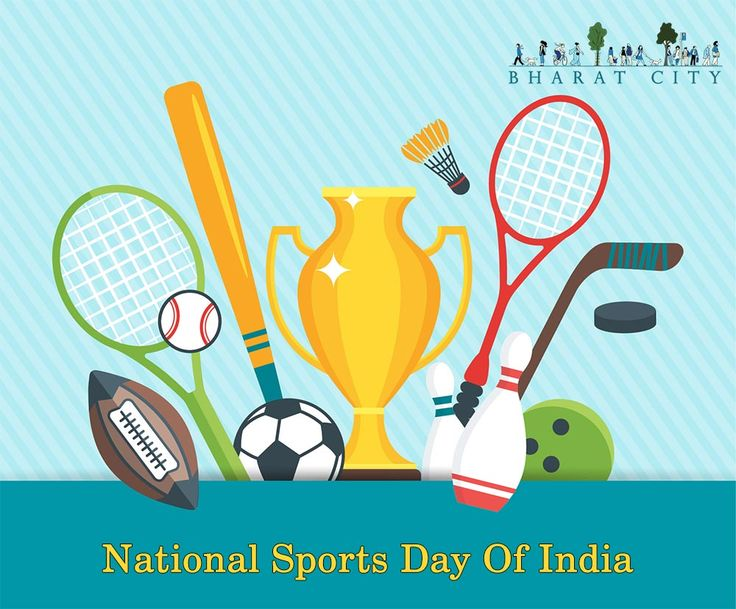 National-sports-day-of-India