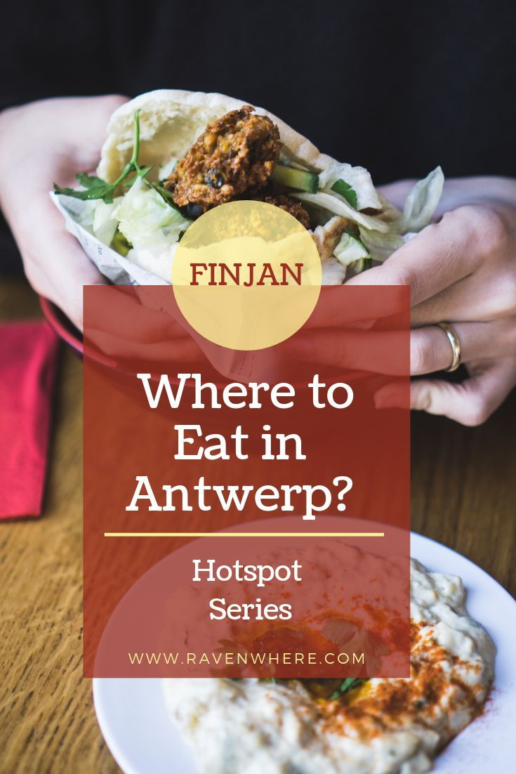 Finjan Is A Lovely Middle Eastern Restaurant In Antwerp Here We Share Our Experiences From Taste To Atmosphere Looking For The Best P Foodie Spots Eat Food