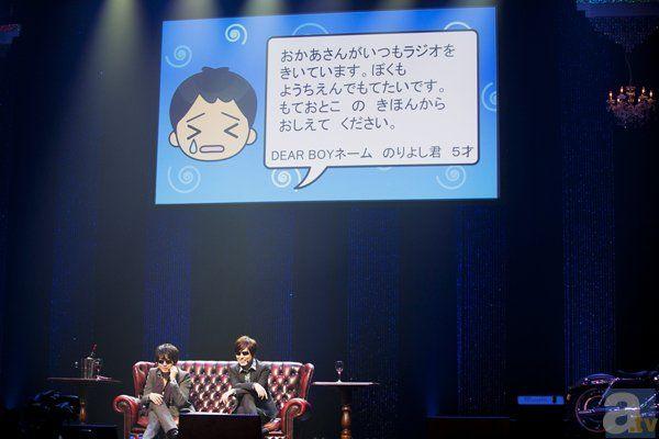 神谷浩史さん&小野大輔さんが熱く燃えた「Dear Boy祭」レポ - アニメイトTV