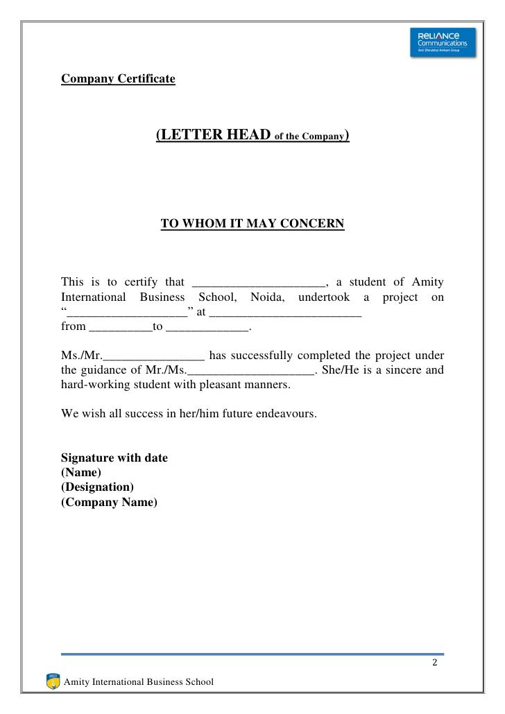 More Gallery Of No Objection Letter From Company  No Objection Letter For Business