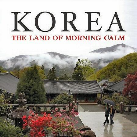 Korea, why are you so far?