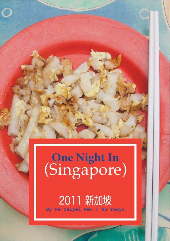 We Taipei Ren: One Night In Singapore