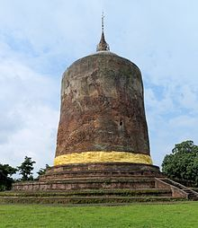 Pyay - Википедия