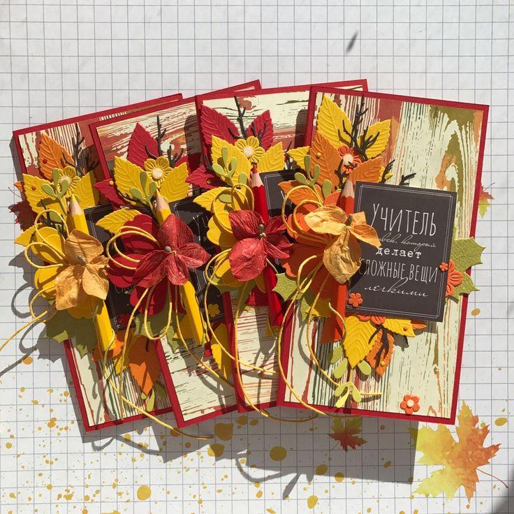 Фотошопе, как сделать креативную открытку на день учителя
