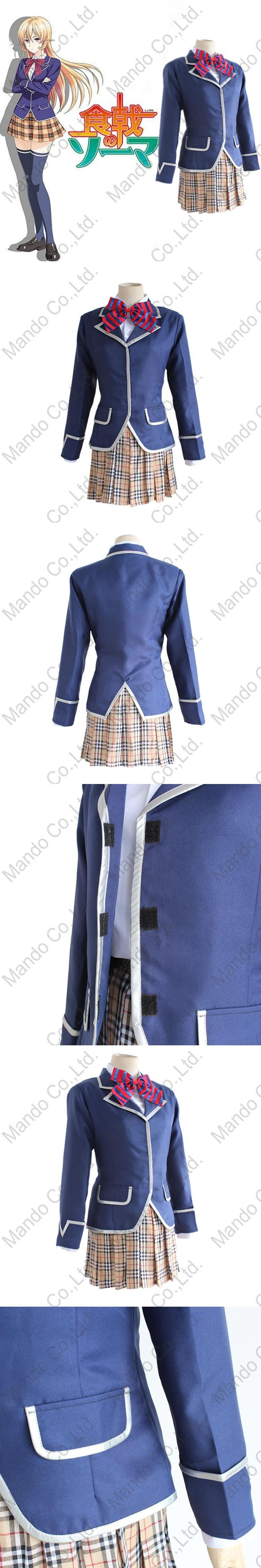 Anime Shokugeki no Soma Nakiri erina Cosplay Costumes Girls school uniform dress Suit Halloween women cosplay outfit