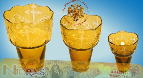 Romanian Orthodox Hand Carved Glass Cups Yellow