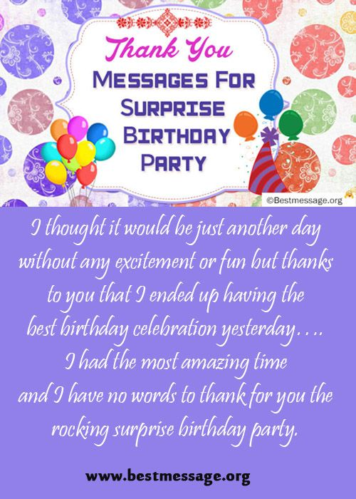Thank You For The Surprise Birthday Cake Messages Are Best Ones To - Invitation message for a surprise birthday party