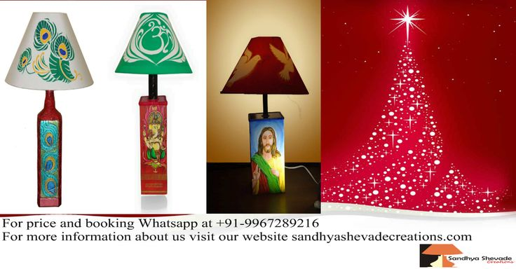 Did you know dat we've got jst #21 days to #xmas? Looking for that perfect gift for your friends or family? Look for a meaningful xmas gift?? Buy our #DesignLampshade