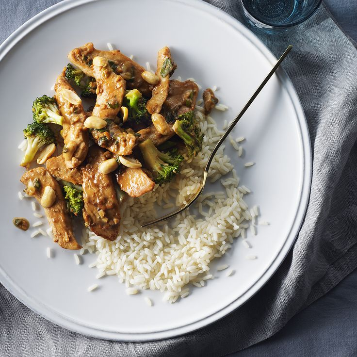 love stir frys, love chicken, love peanut butter - what could be wrong?! Thai Peanut Butter Chicken
