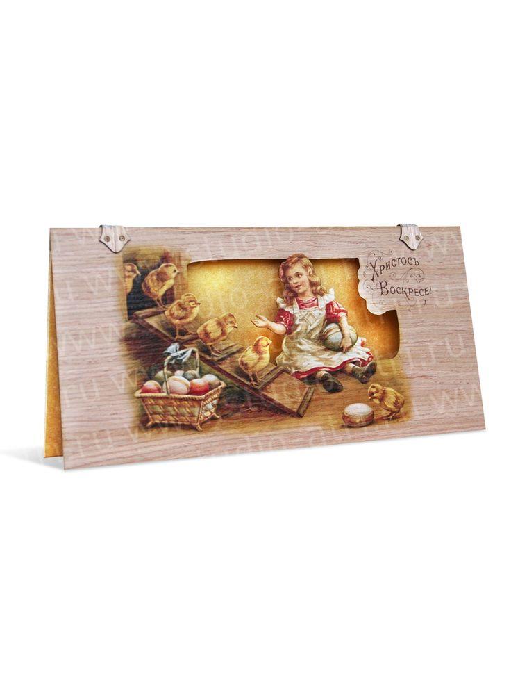 Пасхальная открытка, открытка, уф печать, необычная открытка, деревянная открытка, открытка с вырубкой