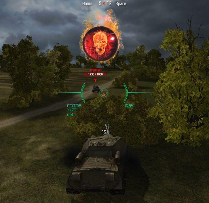 World Of Tanks Мод