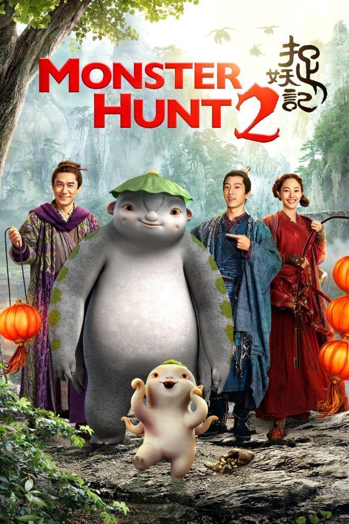 Monster Hunt 2 Film Baru Katniss Everdeen Bioskop