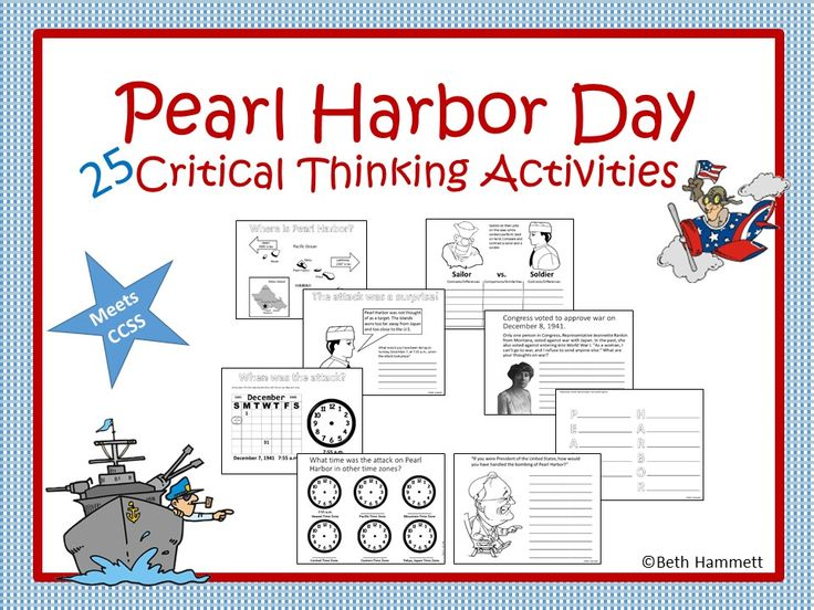 Basic facts about Pearl Harbor Day that include 25 critical thinking activities for ELA and History/Social Studies. Illustrated black and white images for coloring and decorating.