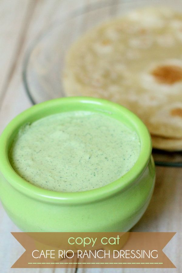 Copy Cat Cafe Rio Ranch Dressing. My kids could drink this stuff!! { lilluna.com } #caferio