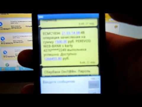 МММ платит ! Помощь в размере 1 695 000 рублей  http://www.sergey-mavrodi.ms/registration100/?io=sanyadav86