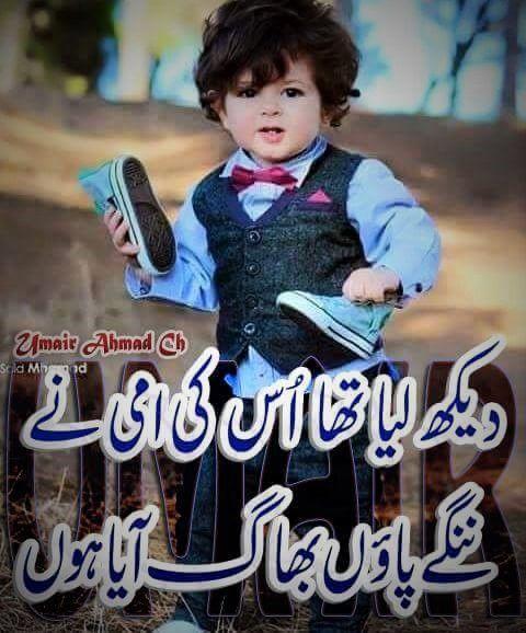 Love Wallpaper Roman English : Lovely Poetry, Roman Urdu poetry for Lovers, Roman Urdu Love Poetry: Daikh liya tha uss ki ammi ...