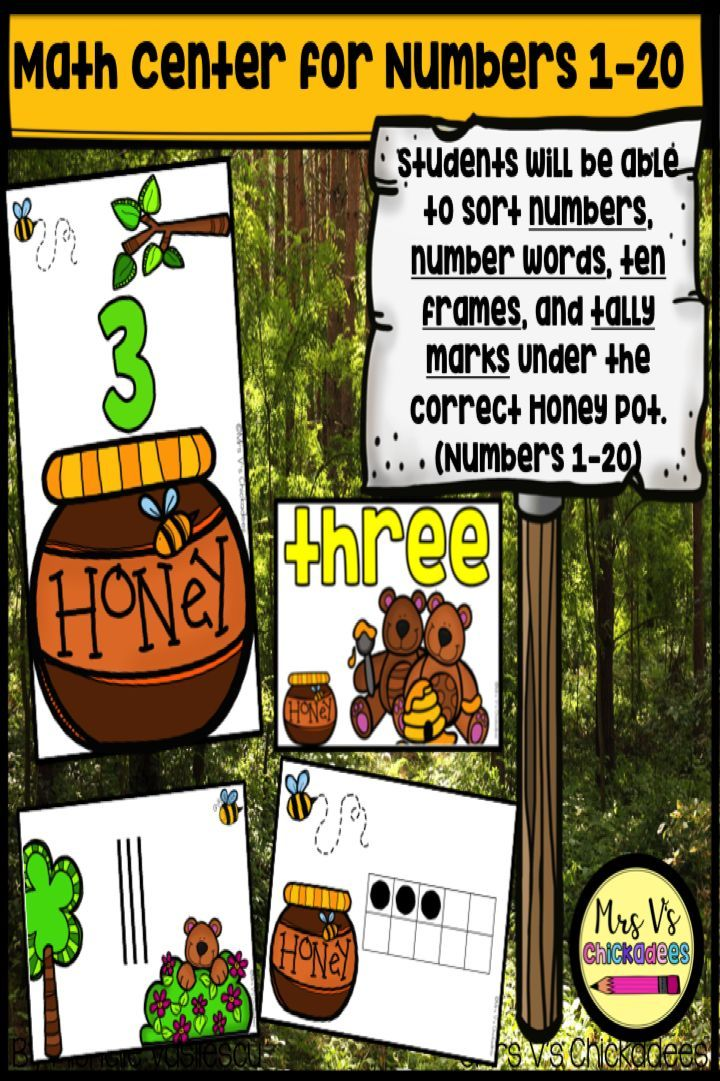 Hands on math center for kindergarten. Numbers 1-20 | number words | tally marks | ten frames | work stations