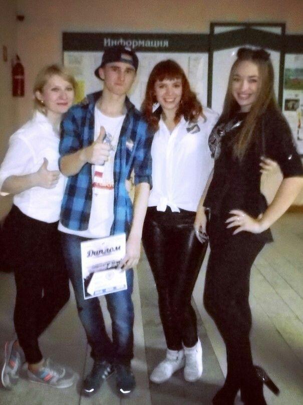 С друзьями))
