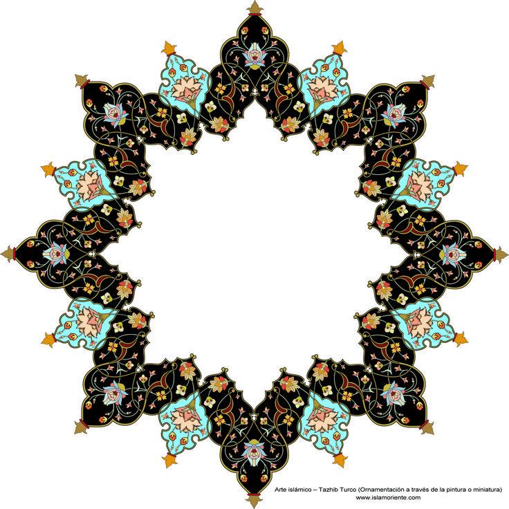 Arte islámico – Tazhib Turco - estilo Shams (sol)   Galería de Arte Islámico y Fotografía
