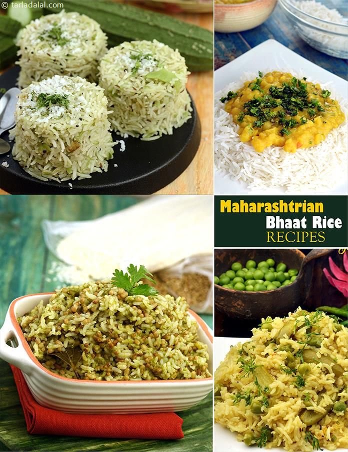 666 best maharashtrian veg rice recipes images on pinterest being maharashtrian bhaat recipes marathi rice recipes forumfinder Image collections