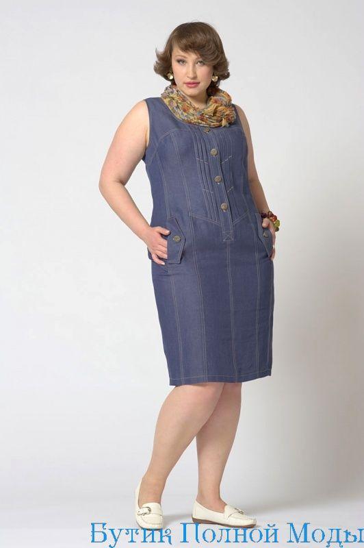 Платья из цветного джинса для полных