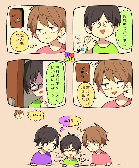 ʚうょɞ(@__NaKiHo96__)さん | Twitterの画像/動画