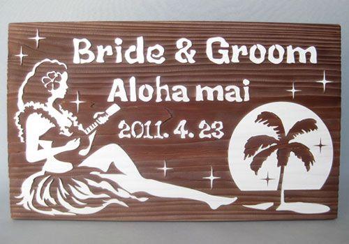 ~~~ハワイの夜に優しく歌うフラガールのデザイン~~~月光の下でウクレレを弾きながらハワイアンソングを歌うフラガールを描いたウェルカムボードです。大きく配置し... ハンドメイド、手作り、手仕事品の通販・販売・購入ならCreema。