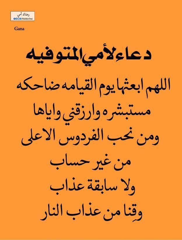 Pin By Alaa Erfan On الله Arabic Calligraphy