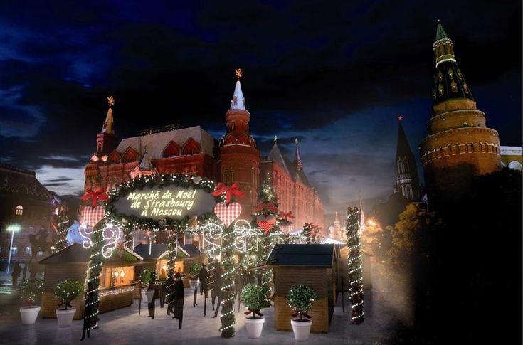 Noël en Russie Moscou